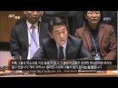 UN Security Council to debate North Korea's human rights