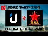 RBL 15x15 - Union vs RSA - Чужой Сигнал (вид от пеха и БТР-а)