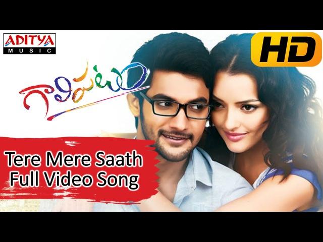 Tere Mere Saath Full Video Song || Galipatam Movie || Aadi, Erica Fernandes, Kristina Akheeva