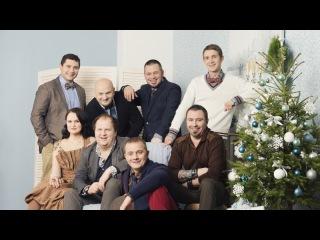 ТІК - Різдвяна пісня (LIVE)