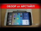 LG G3 Stylus D690. Большой Смартфон со стилусом