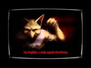 Hypno's Lullaby (rus sub)