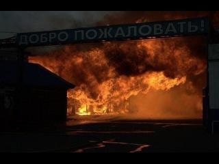 В Харькове горит крупнейший рынок