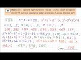 Демо-вариант ЕГЭ 2016 по математике (базовый уровень) #19