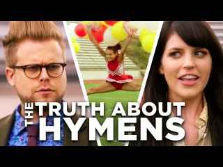 Девственная плева / The Truth About Hymens And Sex