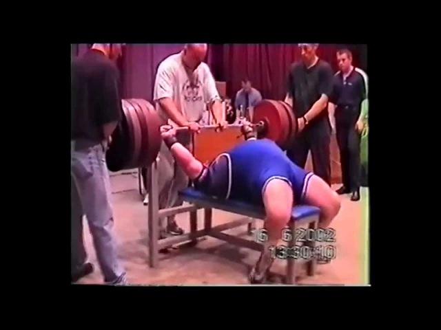 Гусев Олег в/к 125 вес 275 кг ЧРБ по жиму 15 06 2002 г Могилёв
