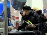 Новости Ярославля. Коротко о главном 24.11.2015