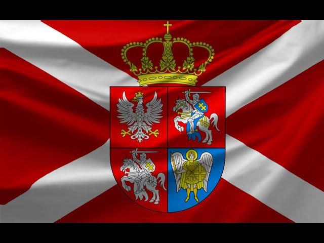 Річ Посполита чотирьох держав - Rzeczpospolita Czworga Narodów - Польсько-Український Союз