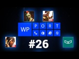 Игры и программы для Windows Phone: WP-Port 26: Metro Commander, Эпоха Спарты, Dungeon Hunter 5