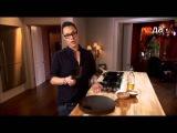 Китайская кухня с Гоком (2 серия из 6)