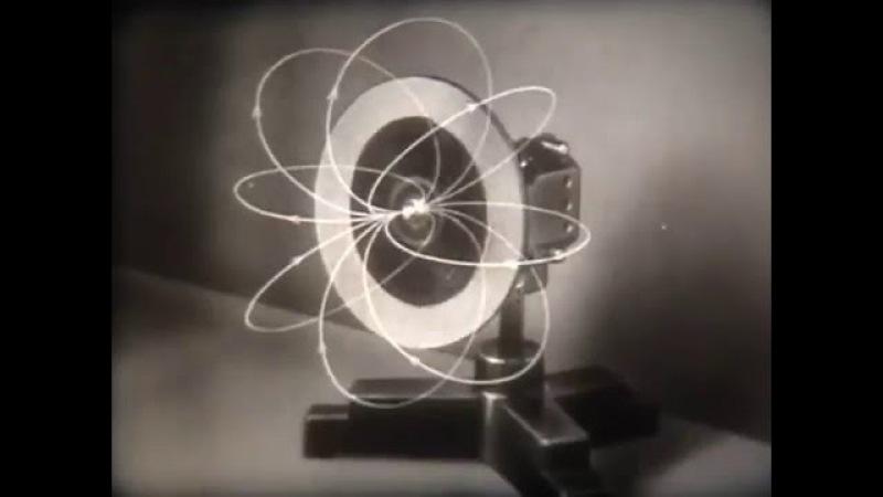 Магнитное поле движущихся зарядов 1980 г
