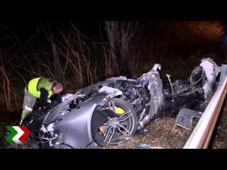 На автобане на скорости 200 км/ч разбился Ferrari FF