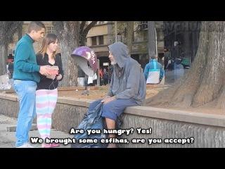 Богач и бедняк (проверка человечности)