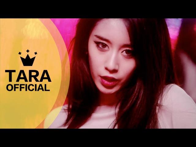 T-ARA (티아라) _ SugarFree B 최종 클린 OFFICIAL MV