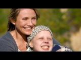«Мой ангел-хранитель» (2009): Трейлер (русский язык) / http://www.kinopoisk.ru/film/407864/