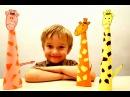Жирафы из бумаги. Простые поделки своими руками для детей.