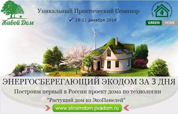 Новости 71795efb418
