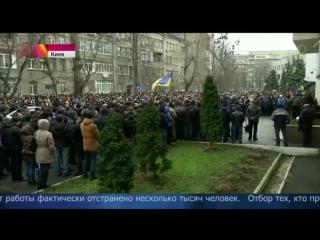 Митинг в Киеве 13.12.15