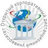 Открытый корпоративный дистанционный университет