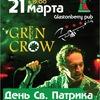 21.03 День Св. Патрика: Green Crow 12+