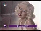 клип Christina Aguilera — Hurt | Кристина Агилера — Боль (Муз-ТВ)с переводом  HD 720