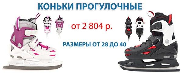 веларти мини: