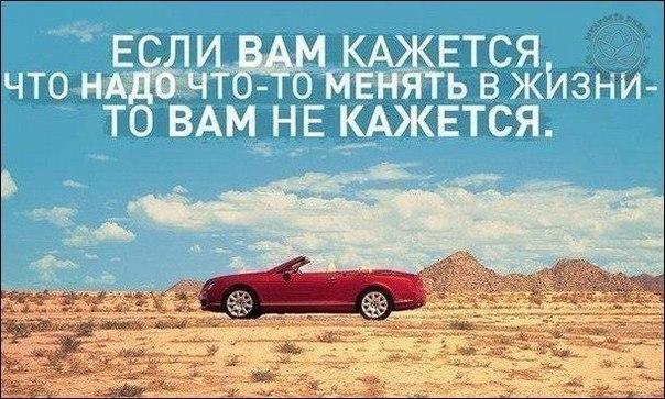Казино Гоблин Скачать