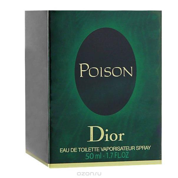 """""""poison"""". туалетная вода, женская, 50мл, Christian Dior"""