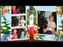 Слайд-шоу для малыша Новогодняя сказка 2015.720