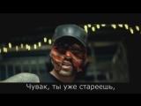 Deuce - America Official Music Video на русском