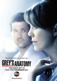 Анатомия Грей / Анатомия страсти / Greys Anatomy (Сериал 2005-2015)