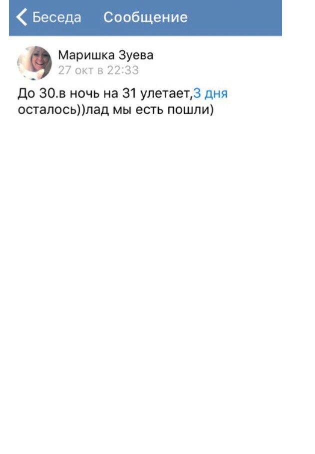 https://pp.vk.me/c623424/v623424840/5440d/0hTha_AGdG4.jpg