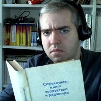 Владислав Козуля
