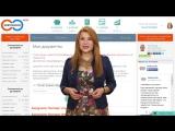 Заработок денег в интернете на Webtransfer. Как загрузить документы