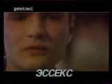Александр Пистолетов (Эссекс) - Принцесса из Маями (моя принцесса)
