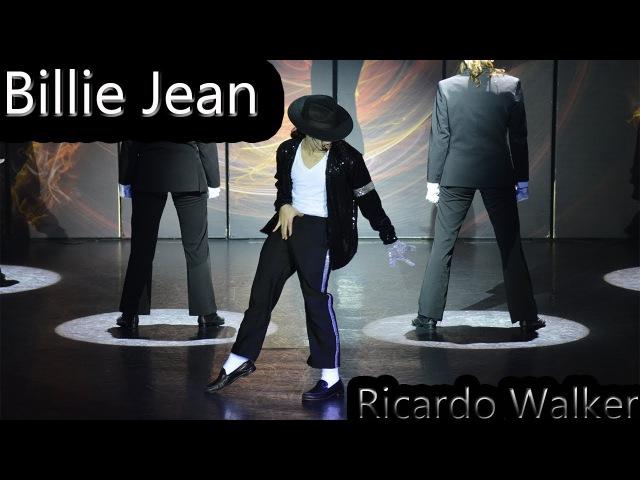 Michael Jackson Billie Jean Tribute by Ricardo Walker