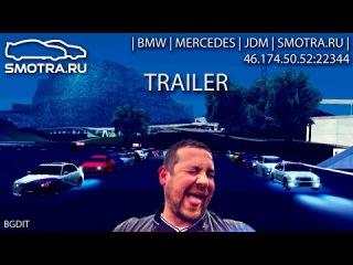 Официальная версия трейлера сервера | BMW | MERCEDES | JDM | SMOTRA.RU |