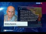 Преступления Киевского режима. 12 07 2015