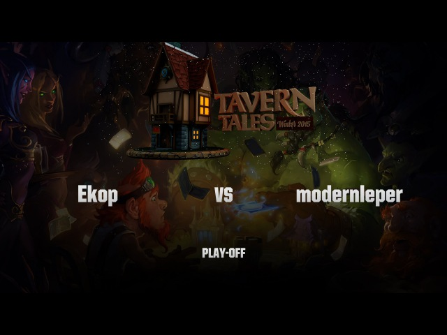 [RU] Ek0p vs modernleper | PGL Winter Tavern Tales | Play-Off
