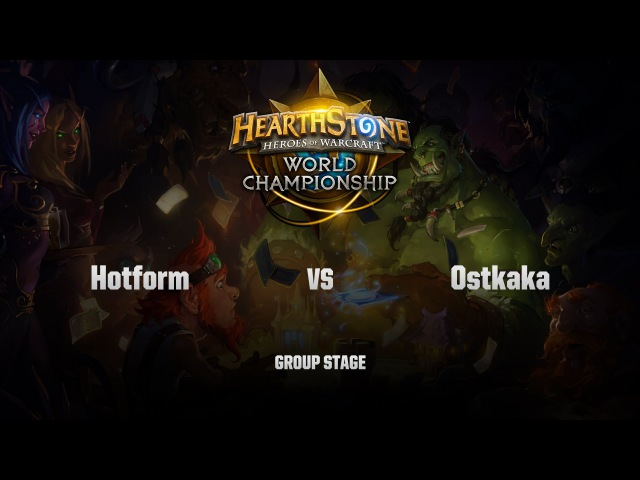 [RU] Hotform vs Ostkaka | HS World Championship | Group Stage