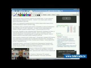 Юлия Корсукова. Украинский и американский фондовые рынки. Технический обзор. 10 декабря. Полную версию смотрите на www.teletrade.tv
