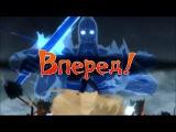 Naruto Shippuuden Ultimate Ninja Storm 3 All DLC [ИгроПроходимец] Part 143
