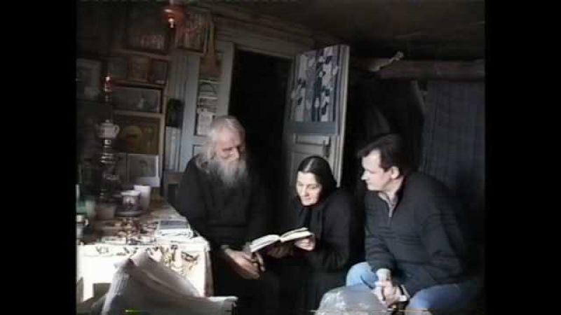 Николай Гурьянов о Григорие Распутине.
