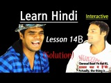Interactive Hindi Learning 14B - You want to.. (Solution)
