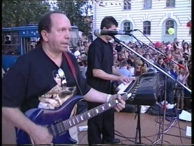 Михаил Круг день города Тверь 1999 г