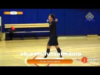 Гол на финте - футзал мини-футбол futsal skills goal tricks