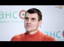 Интервью с Владимиром Слепцовым на БАЛАНС-ТВ