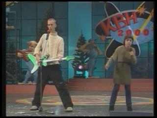 КВН Высшая лига (2000) финал - Утомленные солнцем - Музыкалка