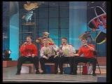 КВН  КВН Высшая лига (2000) 1/8 - Уральские пельмени - Конкурс одной песни