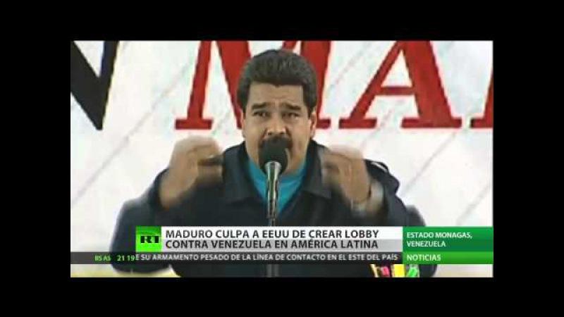Maduro: EE.UU. incita a países de América Latina a apoyar su intervención en Venezuela